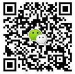贵港荣强木业建筑模板联系微信