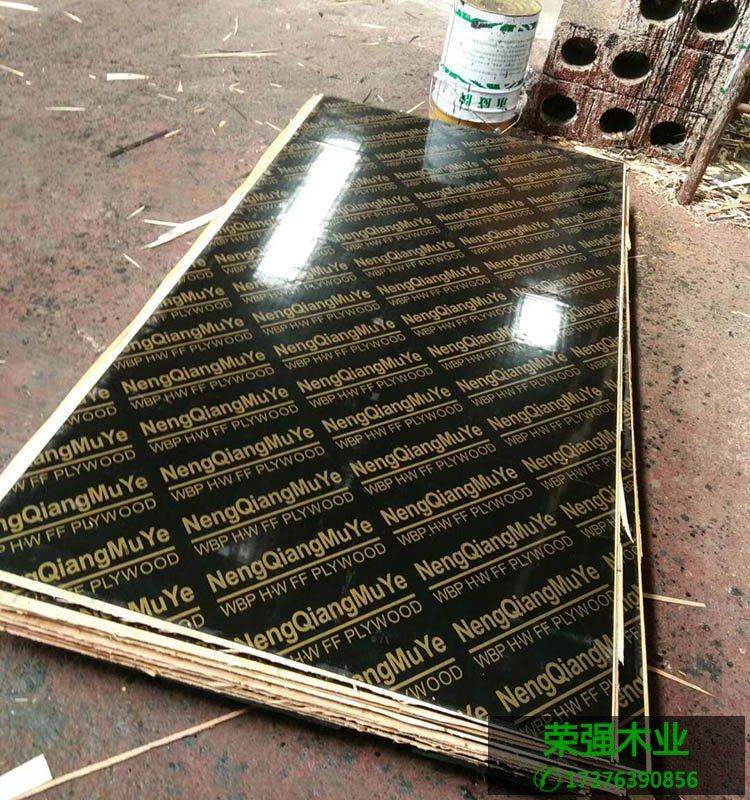 广西覆膜建筑模板