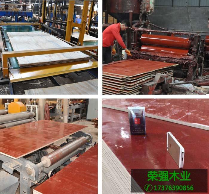 荣强建筑模板生产过程