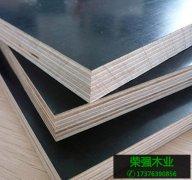 广西贵港9层建筑覆膜板,