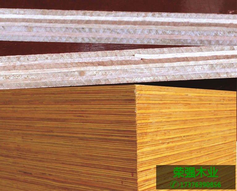 9层建筑模板