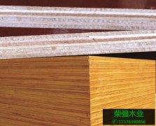广西9层建筑模板厂家直销